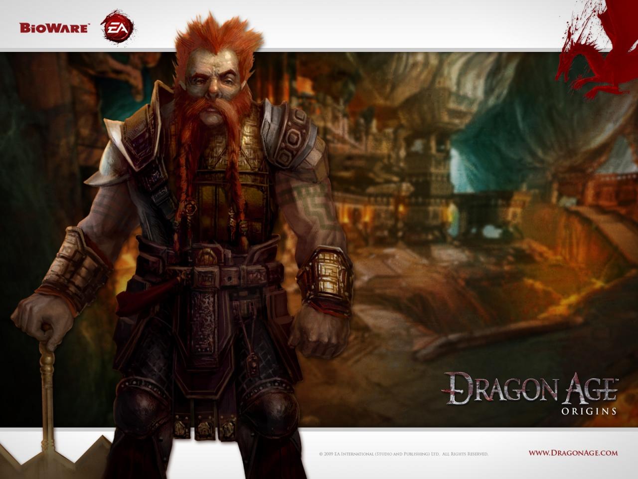 Как сделать откат dragon age