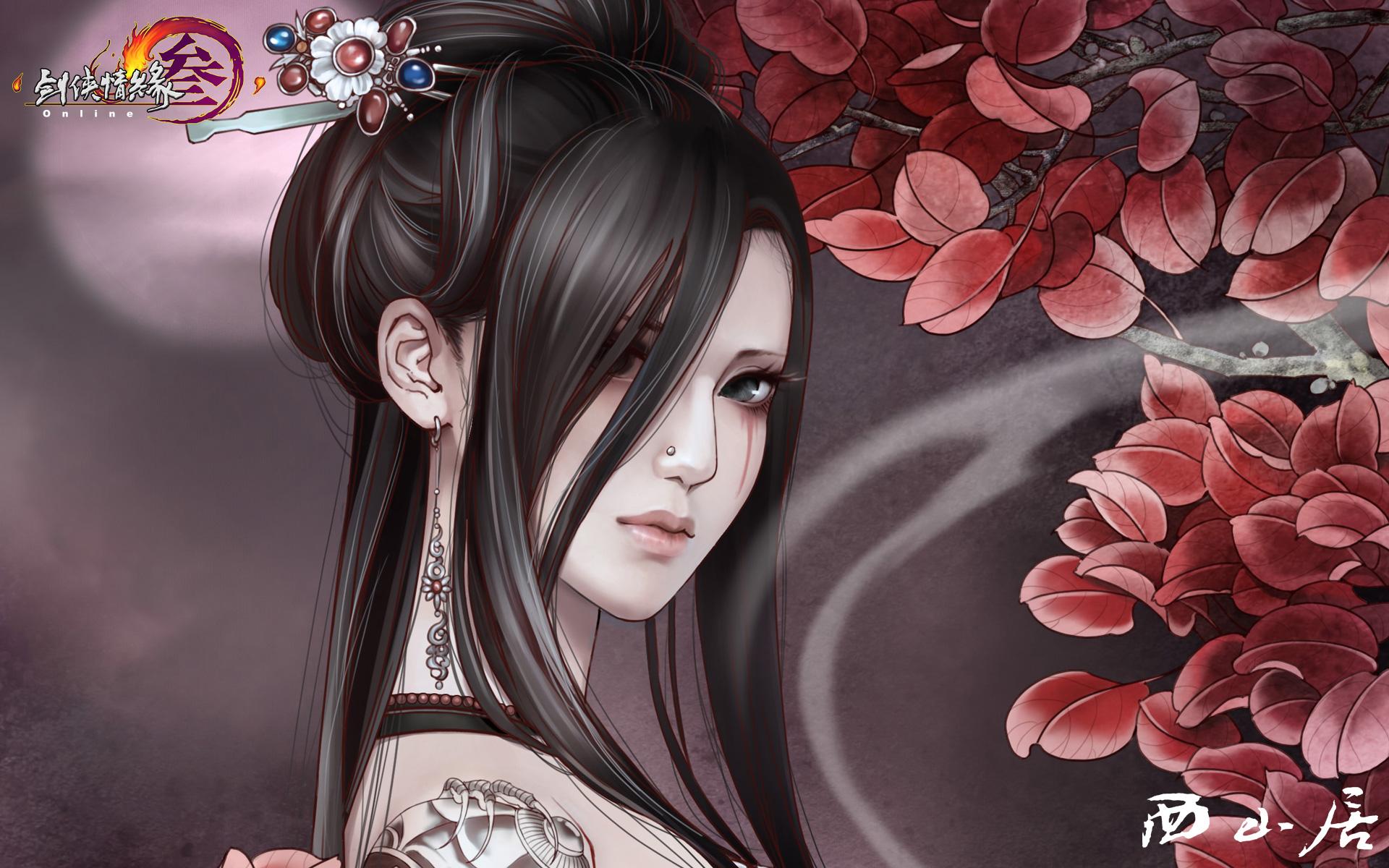 Элуфина принцесса рабыня смотреть онлайн 19 фотография