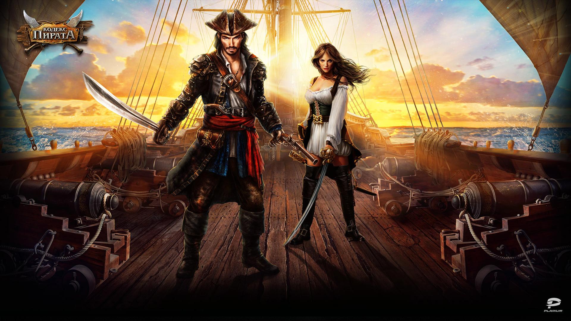 Как сделать много жизней в пиратах