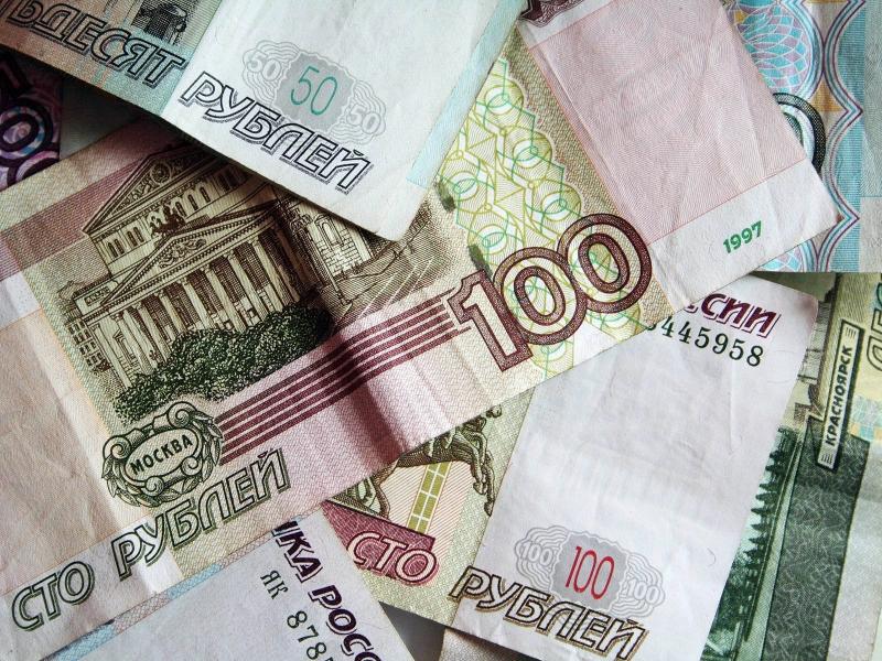 обои на рабочий стол русские деньги